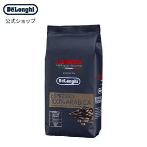 キンボ 100%アラビカ コーヒー豆 250g [DLSC612] 珈琲豆 コーヒーパック コーヒー 珈琲 豆 kimbo デロンギ delonghi 美味しいコーヒー豆 デロンギ公式PayPayモール店