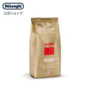 ムセッティ エボリューション コーヒー豆 250g [MB250-EV] 珈琲豆 コーヒー 豆 珈琲 アラビカ ブレンドコーヒー 美味しいコーヒー豆 デロンギ公式PayPayモール店