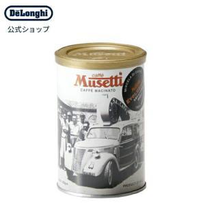 ムセッティ エボリューション コーヒーパウダー 125g缶 [MG125-EV] コーヒー 珈琲 粉 インスタントコーヒー インスタント 美味しいコーヒー デロンギ公式PayPayモール店