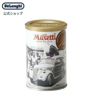 ムセッティ クレミッシモ コーヒーパウダー 125g缶 [MG125-CR] コーヒー 珈琲 粉 エスプレッソ インスタントコーヒー ブレンドコーヒー デロンギ公式PayPayモール店