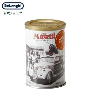 ムセッティ ロッサ コーヒーパウダー 125g缶 [MG125-RO] コーヒー 珈琲 粉 インスタントコーヒー ブレンドコーヒー 美味しいコーヒー デロンギ公式PayPayモール店