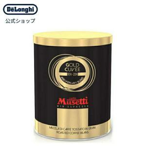 ムセッティ ゴールドキュべ コーヒー豆 250g缶 [MB250-GC T] コーヒー 豆 珈琲豆 ブレンドコーヒー レギュラーコーヒー 美味しいコーヒー デロンギ公式PayPayモール店