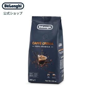 デロンギ カフェクレマ コーヒー豆 250g [DLSC602] 珈琲豆 コーヒーパック コーヒー 珈琲 豆 delonghi コーヒー袋 美味しいコーヒー豆 デロンギ公式PayPayモール店