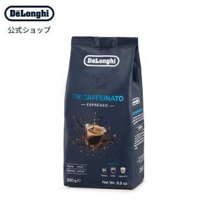 デロンギ デカフェ コーヒー豆 250g [DLSC603] カフェインレスコーヒー 豆 珈琲豆 コーヒー 珈琲 カフェインレス コーヒーパック デロンギ公式PayPayモール店