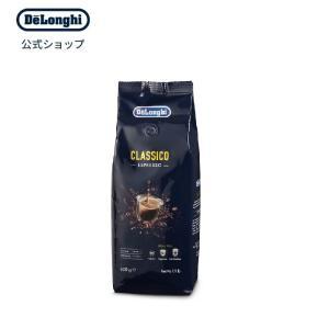 デロンギ クラシコ コーヒー豆 500g [DLSC604] 珈琲豆 コーヒーパック コーヒー 珈琲 豆 delonghi コーヒー袋 美味しいコーヒー豆 デロンギ公式PayPayモール店