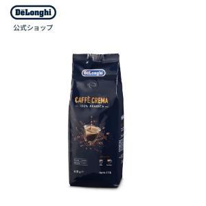 デロンギ カフェクレマ コーヒー豆 550g [DLSC606] 珈琲豆 コーヒーパック コーヒー 珈琲 豆 delonghi コーヒー袋 美味しいコーヒー豆 デロンギ公式PayPayモール店