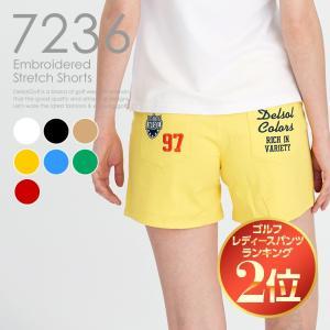刺繍入りストレッチショートパンツ 大人気 レディースゴルフウェア 雑誌掲載 delsol-golf