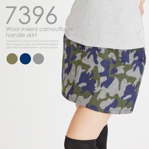 ウール混カモフラ柄スカート 暖か 迷彩 レディースゴルフウェア delsol-golf