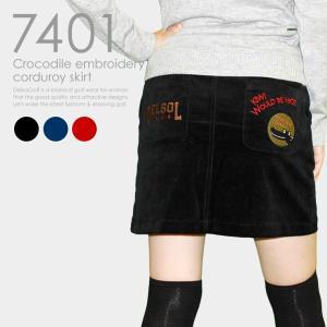 クロコダイル刺繍コーデュロイスカート ワンポイント刺繍 機能充実 レディースゴルフウェア delsol-golf