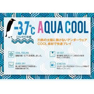 ひんやり冷感-3.7度 AQUA COOL レ...の詳細画像1