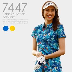 ボタニカル柄ポロシャツ 華やか 夏映えポロ レディースゴルフウェア