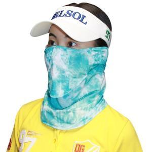 タイダイ柄接触冷感クールUVカットマスク 紫外線対策 息苦しくない フェイスカバー フェイスマスク レディースゴルフウェア|delsol-golf