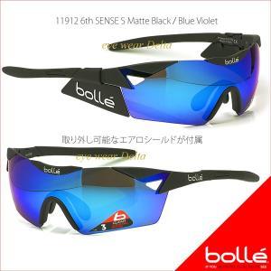 bolle ボレー サングラス 6th SENSE S 11912 ロードバイク ツールドフランス ジロデイタリア