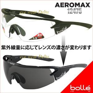 【AEROMAXシリーズの特徴】 サイクリング用アイウェア5th ELEMENT PROのバリエーシ...