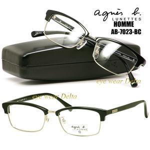 アニエス べー オム メガネ セルフレーム agnes b. HOMME NEWモデル 正規代理店品 AB-7023-BC|delta