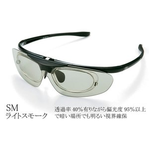 AXE アックス はね上げ式 偏光サングラス ■ インナーフレーム 付きで度付きOK!SG-240P-SM|delta
