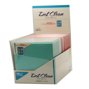 ドットクリーン クラウゼンAMB使用 抗菌防臭 超極細繊維 メガネ拭き 21cm×21cm|delta