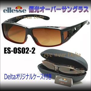 ellesse エレッセ オーバーグラス(Mサイズ) 偏光レンズ フィッシング 釣り ゴルフ ドライブ ウインタースポーツ ES-OS02-2|delta