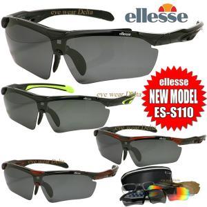 ellesse エレッセ スポーツサングラス 偏光レンズ ミラーレンズ クリアレンズ ES-S110|delta