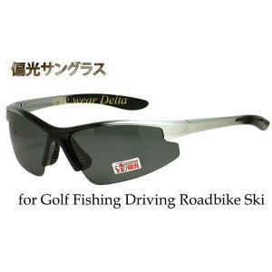 偏光スポーツサングラス 偏光レンズ 偏光グラス フィッシング 釣り ゴルフ ドライブ に最適 F-97|delta