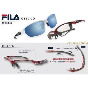 偏光サングラス FILAフィラ スポーツサングラス 偏光レンズ スポーツメガネフレーム SF4803J(残り2カラー) delta