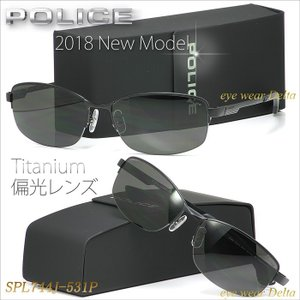 POLICE ポリス 偏光サングラス 2018年 最新モデル SPL744J-531P チタン ナイロール 偏光レンズ|delta