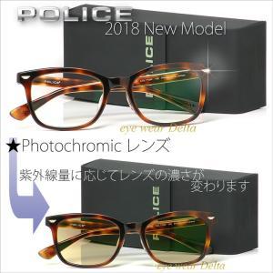 POLICE ポリス サングラス 2018年 最新モデル SPL747J-710W Photchromic 調光レンズ|delta