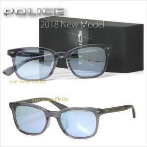 POLICE ポリス サングラス 2018年 最新モデル SPL747J-M78M delta