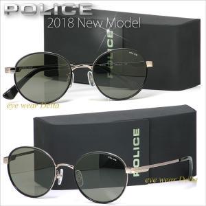POLICE ポリス サングラス 2018年 最新モデル SPL749J-0S11 ラウンドメタル|delta
