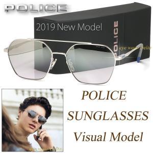 POLICE ポリス サングラス 2019年 最新ヴィジュアルモデル SPL771-579X ミラーレンズ ビンテージサングラス|delta