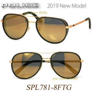 POLICE ポリス サングラス 2019年 最新モデル ティアドロップ SPL781-8FTG ミラーレンズ|delta