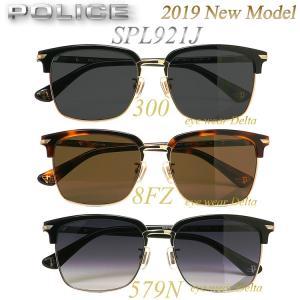 POLICE ポリス サングラス 2019年 最新モデル SPL921J ブロー サーモント フラットレンズ|delta