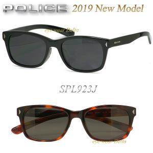 POLICE ポリス サングラス 2019年 最新モデル SPL923J|delta