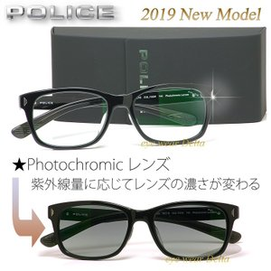 POLICE ポリス サングラス 2019年 最新モデル SPL923J-700W Photchromic 調光レンズ|delta