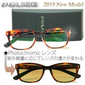 POLICE ポリス サングラス 2019年 最新モデル SPL923J-710W Photchromic 調光レンズ|delta