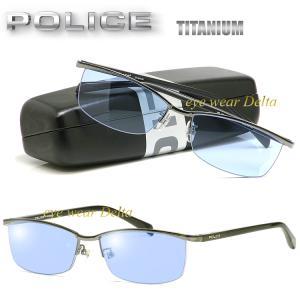 POLICE ポリス 軽量チタンフレーム 国内正規代理店品 VPL175J-568SG delta