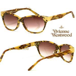 VivienneWestwood ヴィヴィアンウエストウッド サングラス VW-7756-TG delta