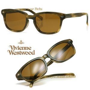 Vivienne Westwood ヴィヴィアンウエストウッド サングラス VW-9708-GR delta