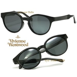 Vivienne Westwood ヴィヴィアン・ウエストウッド サングラス VW-9709-BK delta