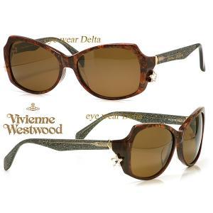 Vivienne Westwood ヴィヴィアン・ウエストウッド サングラス VW-7758-BS delta