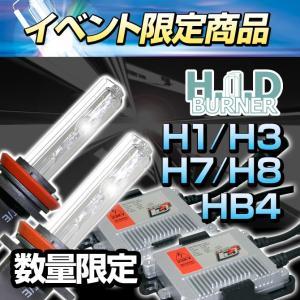 HIDコンバージョンキット H1/H3/H7/H8/H11/HB4 6000K 35W