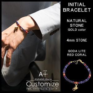 イニシャル 天然石 ブレスレット ソーダライト ゴールドカラー / 誕生石 / APZ2301-GD-SL deluxe