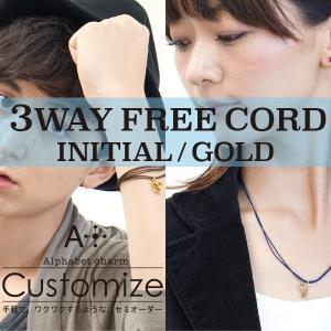 3way イニシャル コードブレスレット アンクレット ネックレス / ゴールド / カップルやプレゼントに最適 / APZ3100-SH|deluxe