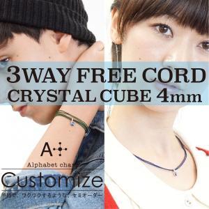 3way コードブレスレット アンクレット ネックレス / カップルやプレゼントに最適 / クリスタルキューブ / APZ3100-SH|deluxe