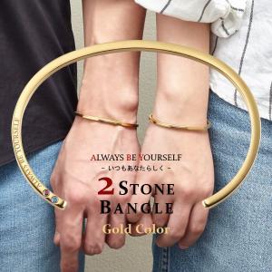 誕生石 2ストーン バングル ゴールドーカラー / カップルでペアやプレゼントに最適 / ブレスレット / APB0204-GD / ステンレス deluxe