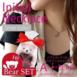 イニシャル チェーン ネックレス シルバーカラー / カップルでペアやプレゼントに最適 / 誕生石 / APZ9003 / クマのギフトパッケージ|deluxe