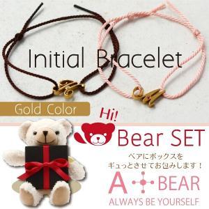イニシャル コード ブレスレット / アルファベット ゴールドカラー / 誕生石 / カップルでペアやプレゼントに最適 / APZ9001-GD / クマのギフトパッケージ|deluxe
