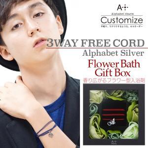 3way イニシャル コードブレスレット アンクレット ネックレス / シルバー / カップルやプレゼントに最適 / フラワーギフトパッケージ / APZ3100-SH|deluxe