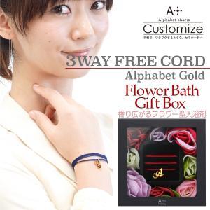 3way イニシャル コードブレスレット アンクレット ネックレス / ゴールド / カップルやプレゼントに最適 / フラワーギフトパッケージ / APZ3100-SH|deluxe