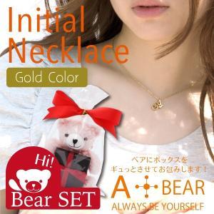 イニシャル チェーン ネックレス ゴールドカラー / カップルでペアやプレゼントに最適 / クマのギフトパッケージ / 誕生石 / APZ9003-GD|deluxe